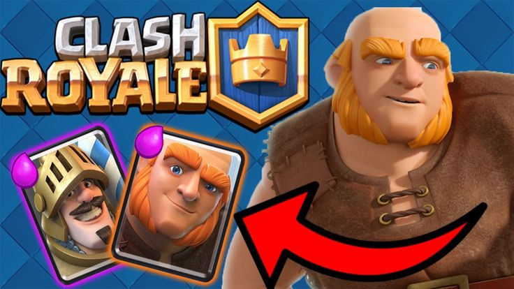 BEST COMBO EVER IN CLASH ROYALE! Best Deck! Prince + Giant=Awesomeness :) Give me some clash royale tips and tricks!   #Video #YouTube #GamingVideo #Gaming #Games #Clashroyale #AndroidGame #CoC