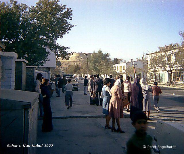 Shar e Nau in Kabul 1977