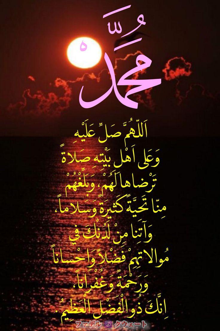 محمد صَل الله عليه وآله وسلم، تصميمي،،،