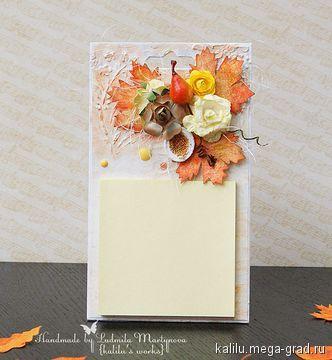 Осенний магнит с блоком для записей - скрапбукинг, подарок для женщины. МегаГрад - мега-портал авторской ручной работы