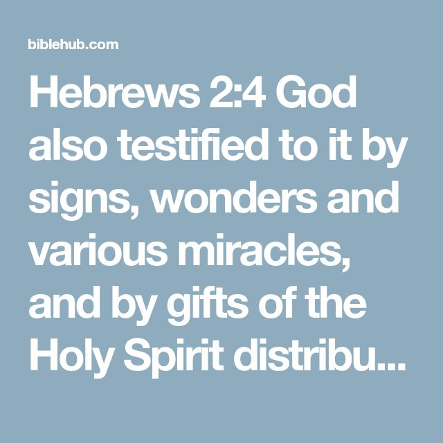 Hebrews 2:4 God also testified to it by signs, wonders and various miracles, and by gifts of the Holy Spirit distributed according to his will.