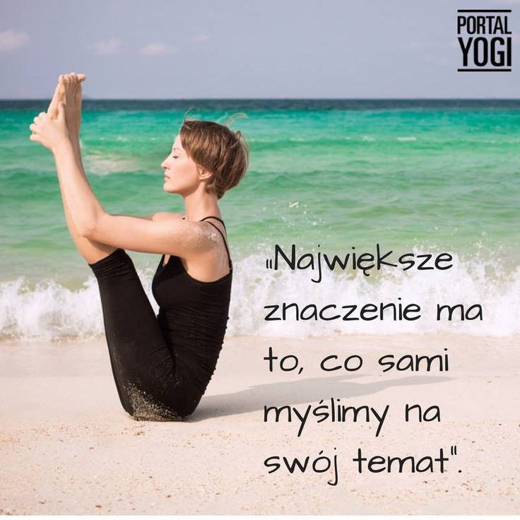 Myśl o sobie dobrze. Przyciągaj #pozytywną #energię. #joga #inspiracja #cytaty