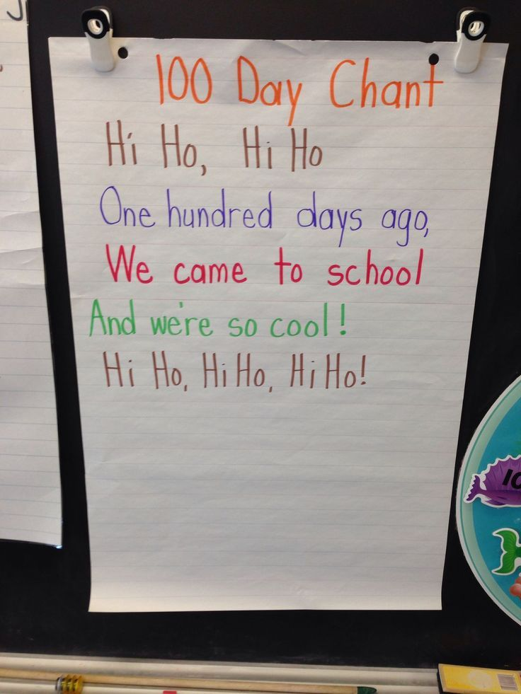 100th day of school chant