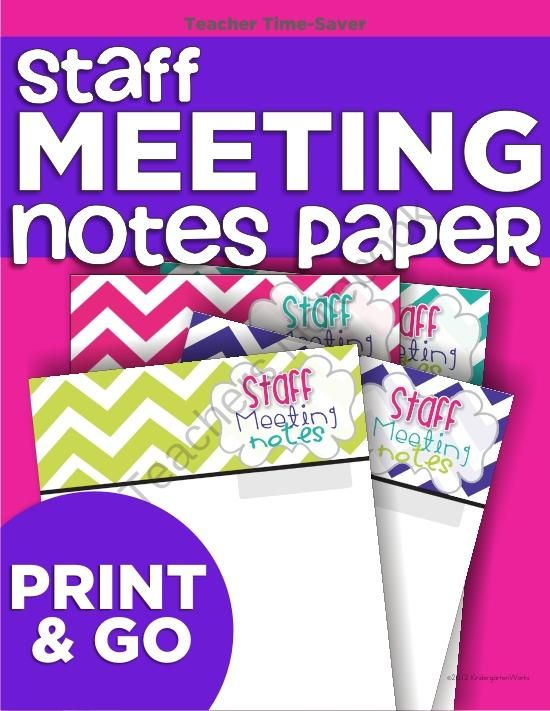 Staff Meeting Notes Paper from KindergartenWorks on TeachersNotebook.com (5 pages)  - Take notes in style for staff meetings.