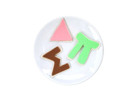 Math Symbols Cookie Cutter Kit | Cookie cutters and Math