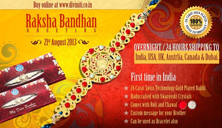 On the auspicious occasion of Raksha Bandhan (Rakhi), Diviniti brings for you the exclusive range of 24 Carat Gold Plated Rakhis, hand crafted with Swarovski Crystals. It comes with a packing of rice and moli, other two significant ingredients used on the occasion. visit @ http://www.diviniti.co.in