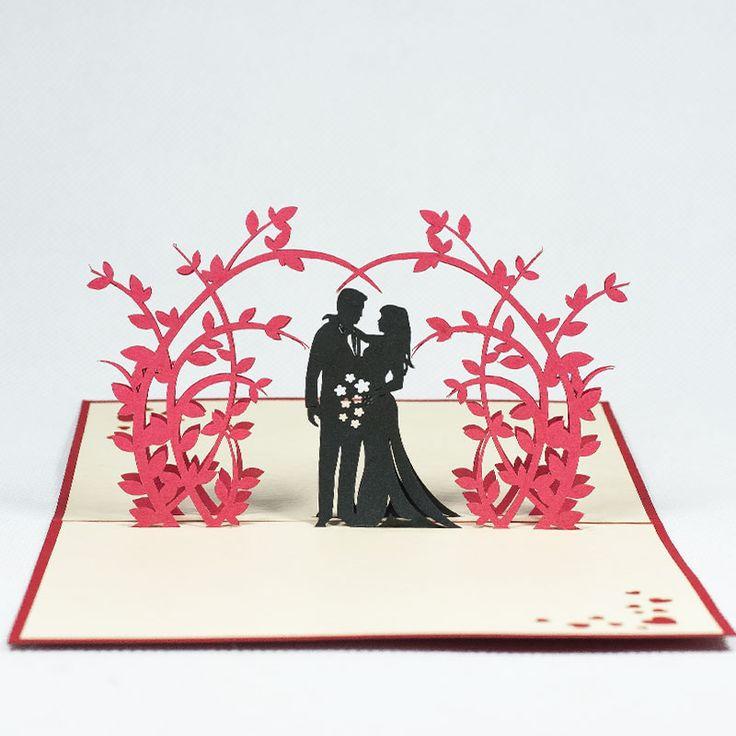 Шаблон объемной открытки к свадьбе