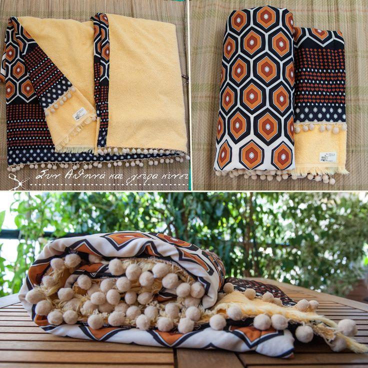 Handmade Sea Towel...  Coffee Beans .
