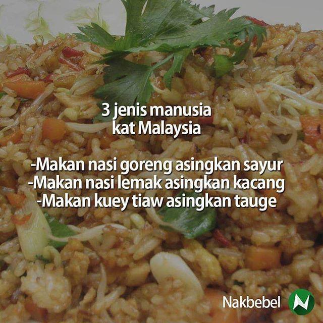 Kira Saya 3 Dalam 1 Lah Ek 1 Makan Nasi Goreng Memang Asingkan