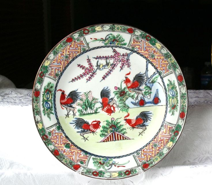 Hand painted Chin Dynasty Happiness Plate, Vintage Chinese Rooster Plate, Asian Rooster plate, Chinese Happiness Plate Asian Chicken Plate by HuldasTreasures on Etsy