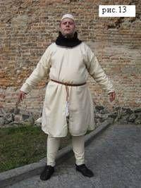 Одежда госпитальера второй половины 13 века » SwordMaster