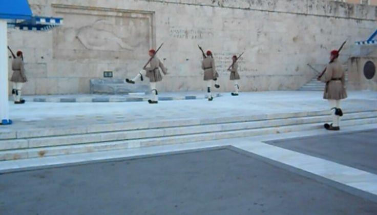 Cambio della guardia - Atene