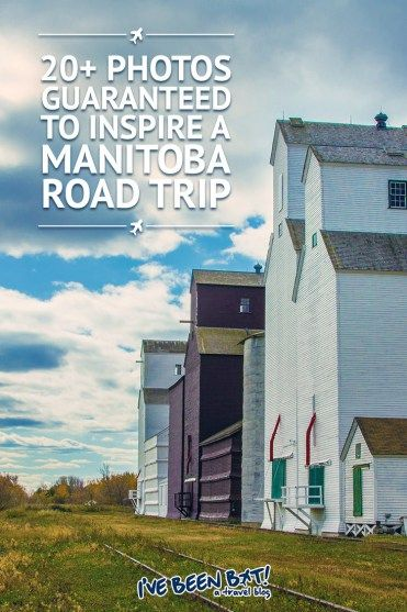 20+ Photos Guaranteed to Inspire a Manitoba Road Trip | Canada, Road Trip, Photos, Landscapes, Praries, Grain Elevators, Winnipeg, #ExploreMB, #Manitoba, Whiteshell Provincial Park, Riding Mountain National Park, Southern Manitoba |