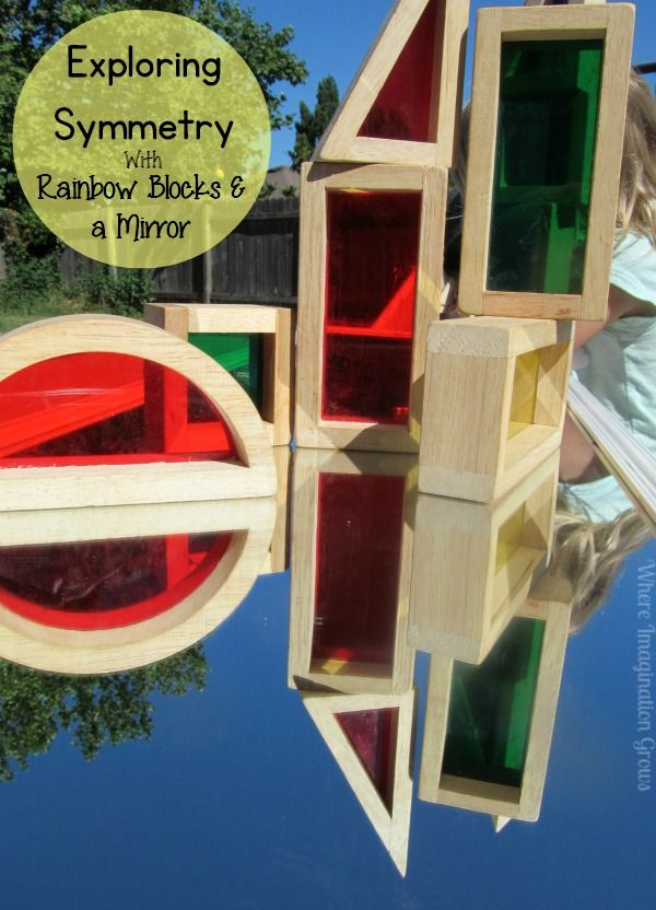Teaching Symmetry: Rainbow Blocks on a Mirror