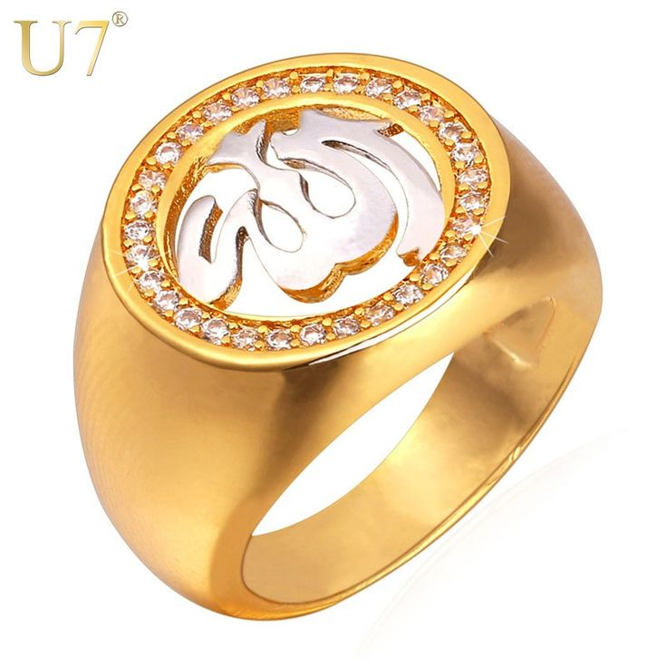 61 best Ring images on Pinterest | Allah, Rings and Islamic