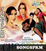 Pakistani MP3 Songs - Choorian (1998) - Pakistani Movie