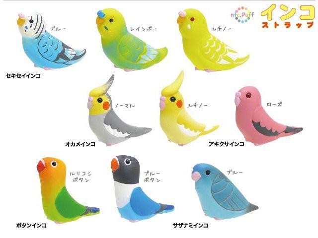 Parakeet figure