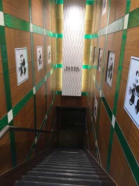 パンダ レストラン (渋谷/広東料理)★★★☆☆3.42 ■予算(夜):¥4,000~¥4,999