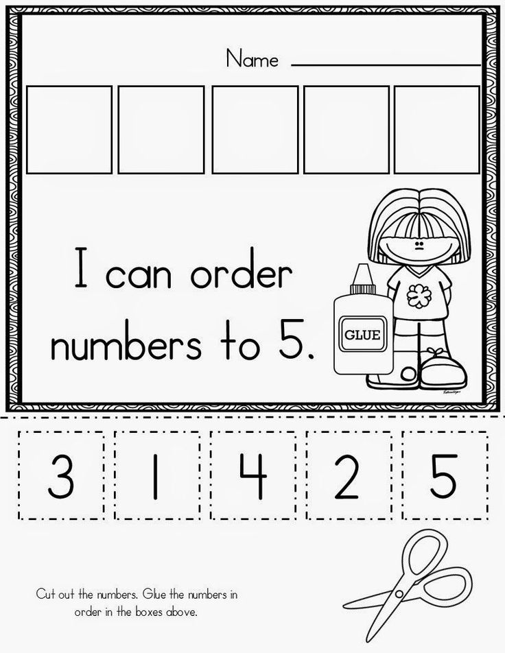 Beginning of Kindergarten Basic Skills Pack
