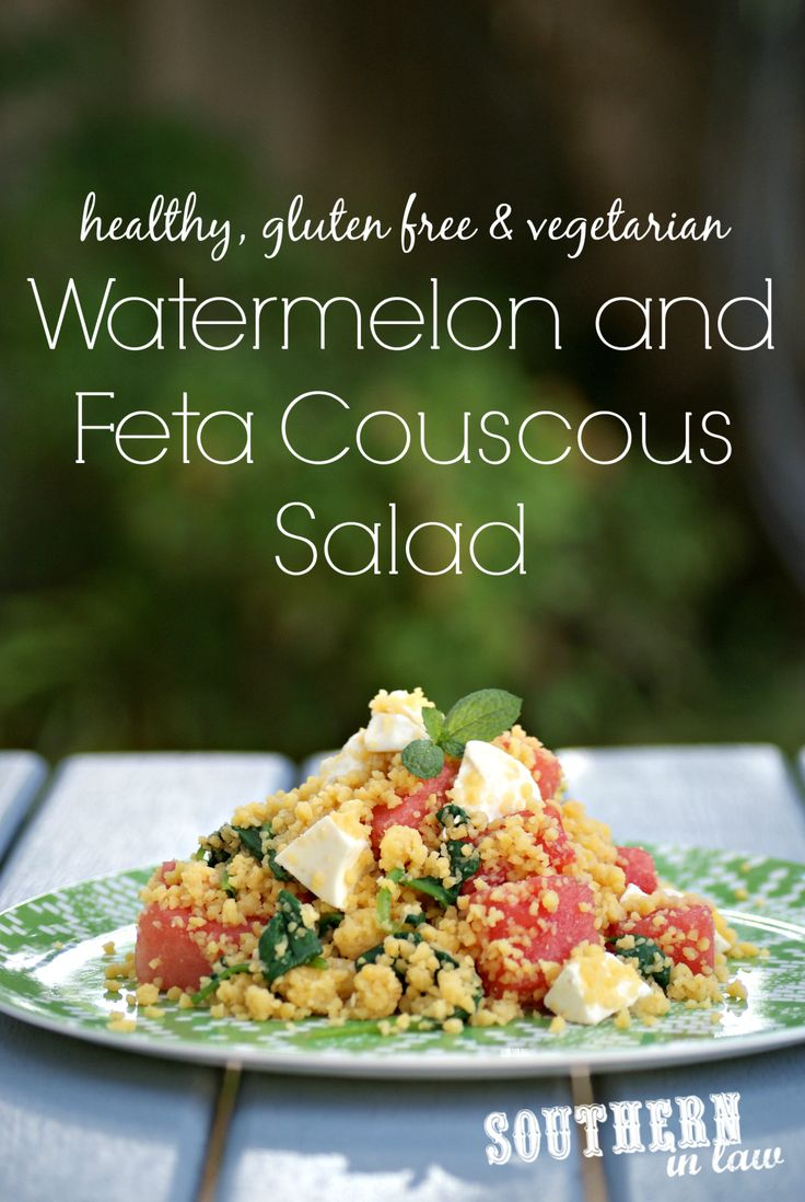 This Gluten Free Watermelon and Feta Couscous Salad is so simple to ...