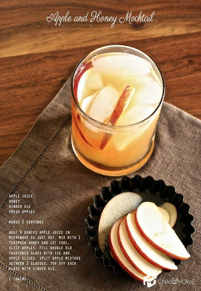 rosh hashanah apple pie