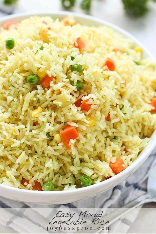 Easy Mixed Vegetable Rice Recipe Rice Side Dishes Vegetable