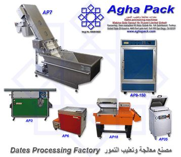 Dates Processing Factory