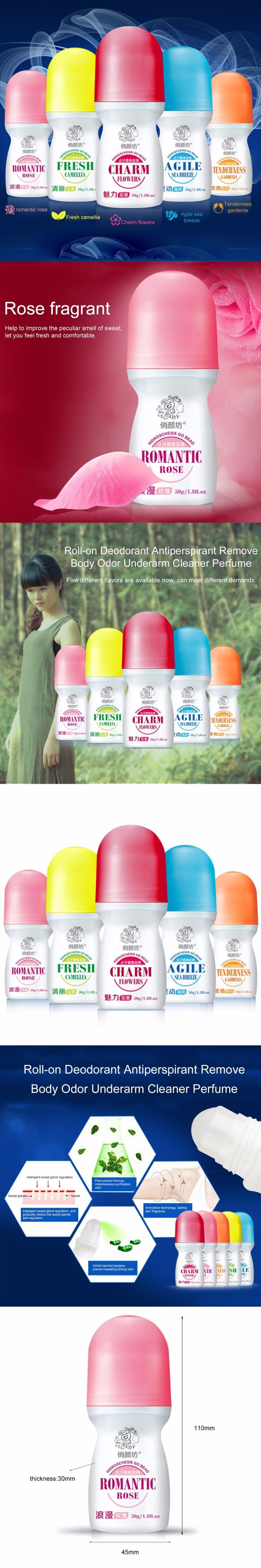 3pcs/lot Roll-on Deodorant Antiperspirant Remove Body Odor Portable Body Lotion Underarm Cleaner Perfume 24 hours Fragrance Hot