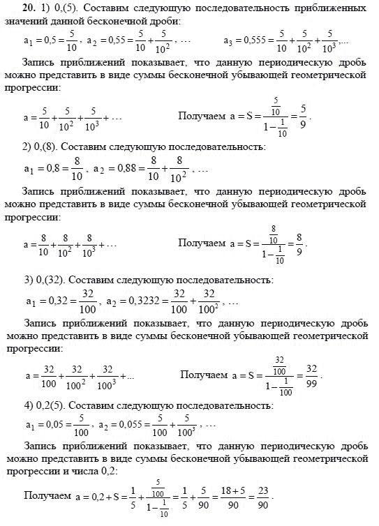 Гдз по русскому языку 4 кл зеленина бесплатно посмотреть