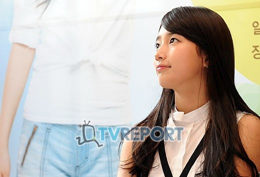 "miss A's Suzy: ""I felt betrayed by Haha getting married"""