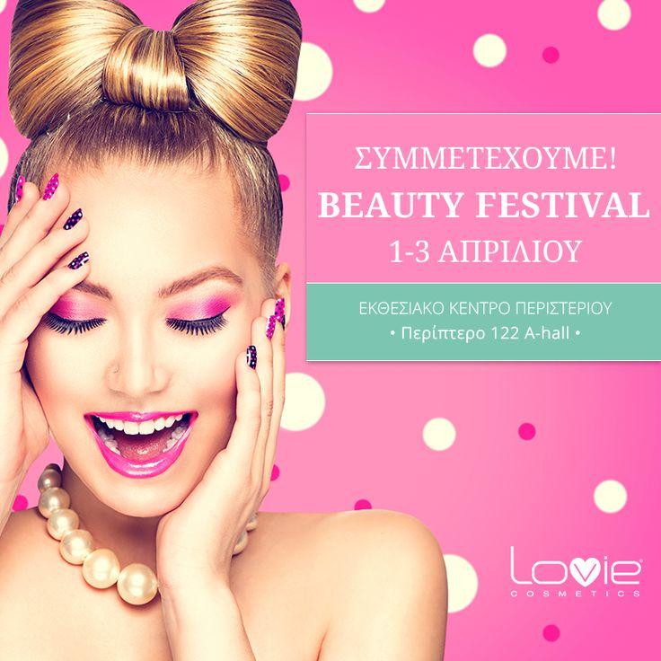 Έκθεση Beauty Festival: Σας περιμένουμε στο περίπτερο μας (122 - Α hall) από 1-3 Απριλίου! Μυστικά ομορφιάς & μοναδικά πρoϊόντα LOVIE! ΕΚΘΕΣΙΑΚΟ ΚΕΝΤΡΟ ΠΕΡΙΣΤΕΡΙΟΥ  Ώρες Λειτουργίας:  ΣΑΒΒΑΤΟ & ΚΥΡΙΑΚΗ 10.00-20.00, ΔΕΥΤΕΡΑ 10.00-19.00 Είσοδος ελεύθερη – Μόνο για επαγγελματίες!