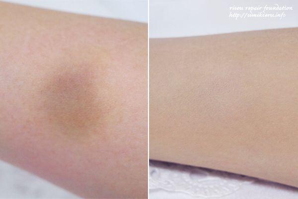 シミが隠せる美容液ファンデ リソウ カバー力検証!