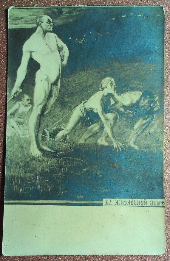 Antique russian Nu photo postcard 1900s Nude man by JustSweetHoney