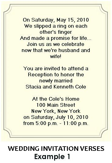 wedding party invitations after marriage | The charming verse in example one let 39s the recipient know that the ...