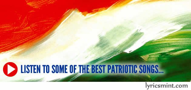 Indian independence day songs collection with lyrics. Listen to best Patriotic songs on Independence day 15th August 2013. Here is a special songs list by Lyricsmint.