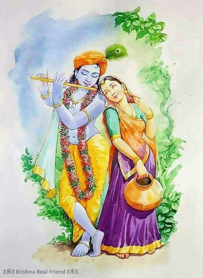Jai Radhe Gopal