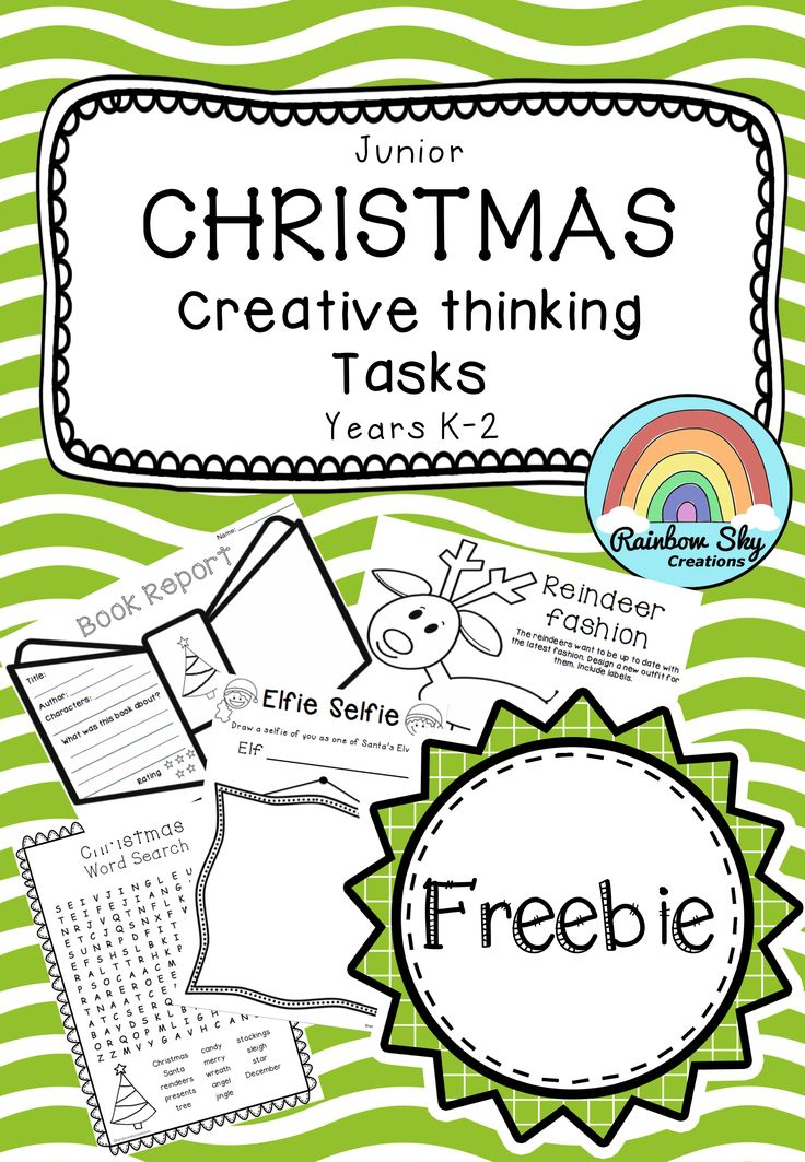 Junior Christmas Creative Thinking Tasks - K to Year 2. Included in this Christmas themed pack are three creative thinking tasks to spark students creativity and thinking. Three activity sheets have been provided, or use the tasks cards and allow students to record their answers using their own methods. ~ Rainbow Sky Creations ~