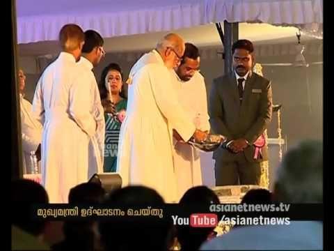 Rajagiri Hospital inaugurated by Oommen Chandy - YouTube