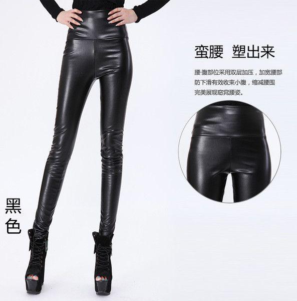 Европейские и американские моды новой зимы большой ярдов плюс бархат PU кожаные брюки женские наружные носить леггинсы была тонкая талия узкие брюки