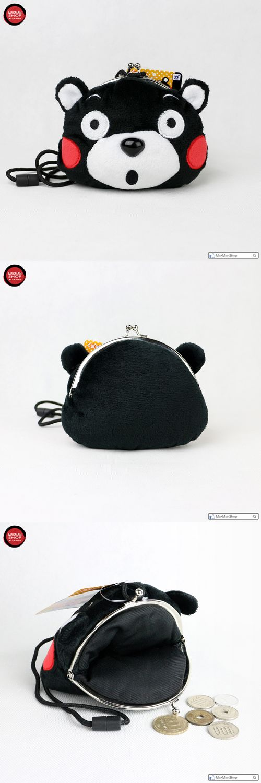 Kumamon Black Bear Kiss Lock Plush Coins Purse Pouch with String