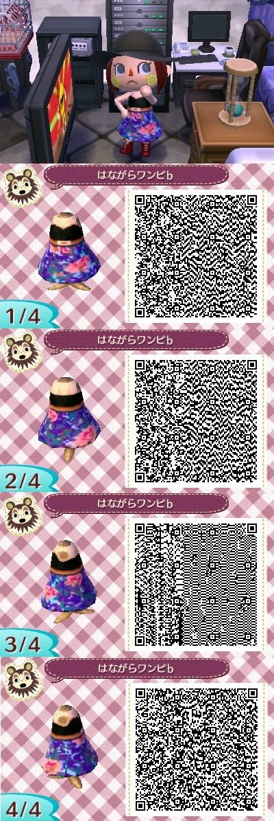 Animal Crossing QR Code blog