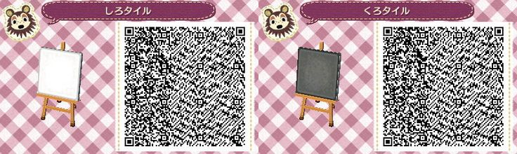 Large Black And White Tile Patterns Animal Crossing Qr