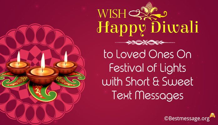 Send lovely Deepavali wishes to your loved ones using short and sweet Diwali wishes 2017 in Hindi and English for family and friend to celebrate this occasion.