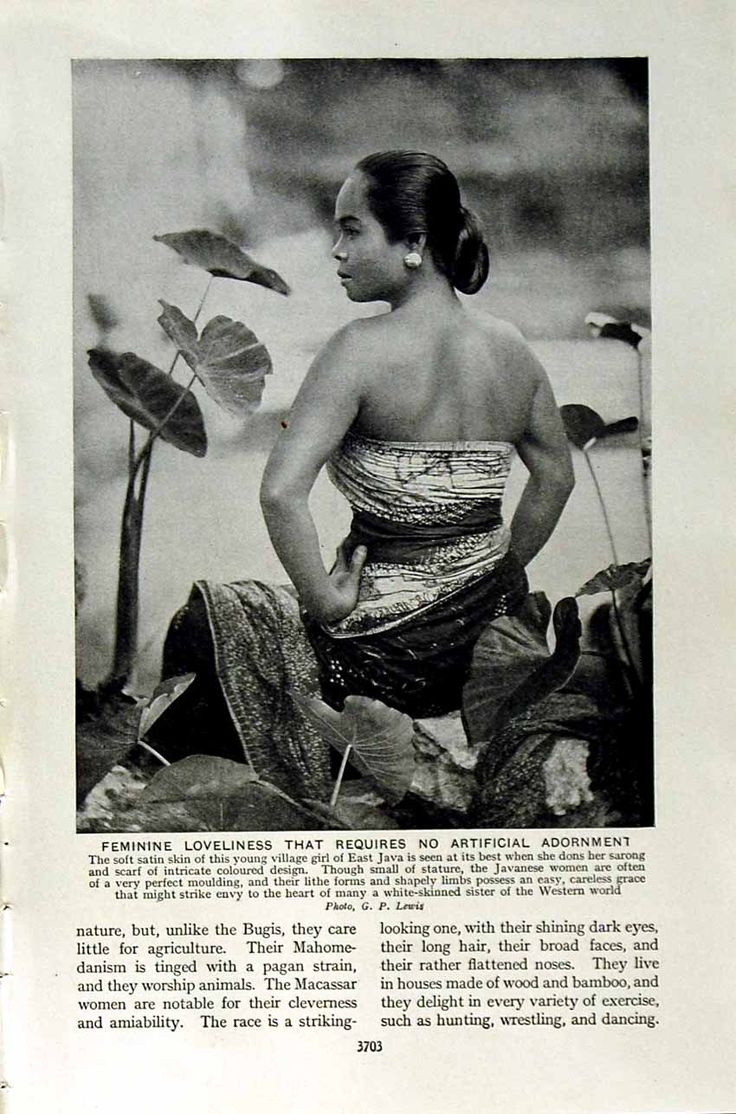 Indonesia ~ Javanese Women