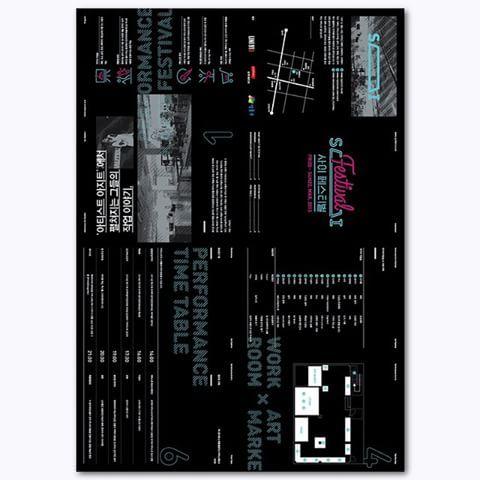 #elliottdesign 2015 사이페스티벌 브로셔+포스터(3.20-22) 포스터뒷면 sai fesitival print design #디자인 #사이 #페스티벌 #사이페스티벌 #편집디자인 #브로셔 #포스터 #축제 #홍보물 #프린트 #design #sai #42 #성수동 #festival #saifestival #editorial #brochure #leaflet #poster #ad #print #visualart #visual #communication