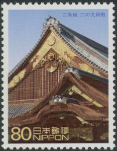 Nijō Castle: Ninomaru Palace