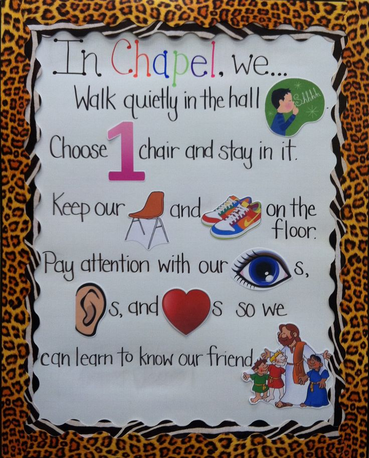 Expectations and reviews on a nursery school