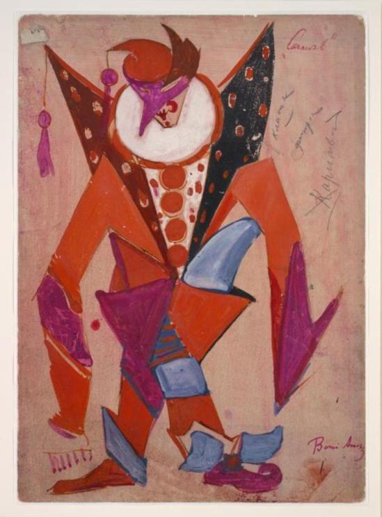 Boris Israëlevich Anisfeld. Costume for the Buffoon in Mordkin's ballet for the Mikhail Mordkin Russian Ballet Company 1926
