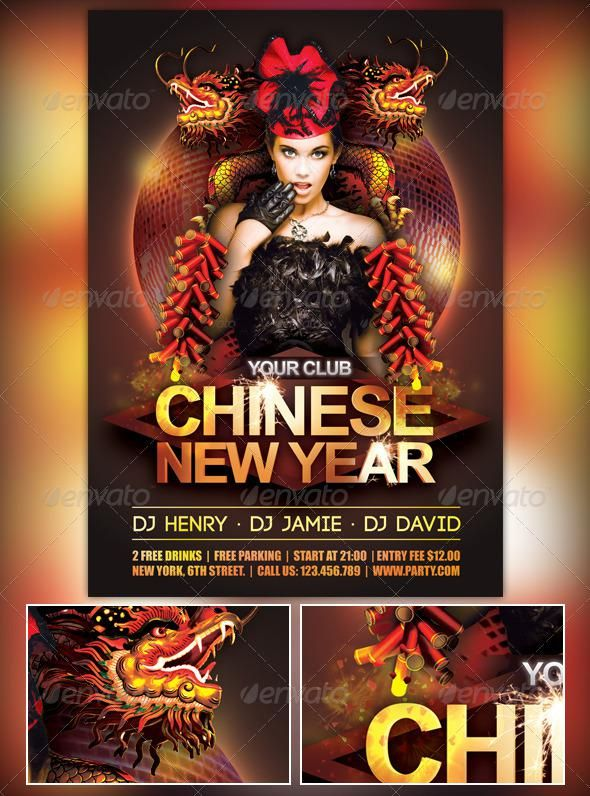 chinese new year flyer for 6 envato flyer holiday flyertemplate print flyertemplates holidayflyer graphicdesign graphic designcollection