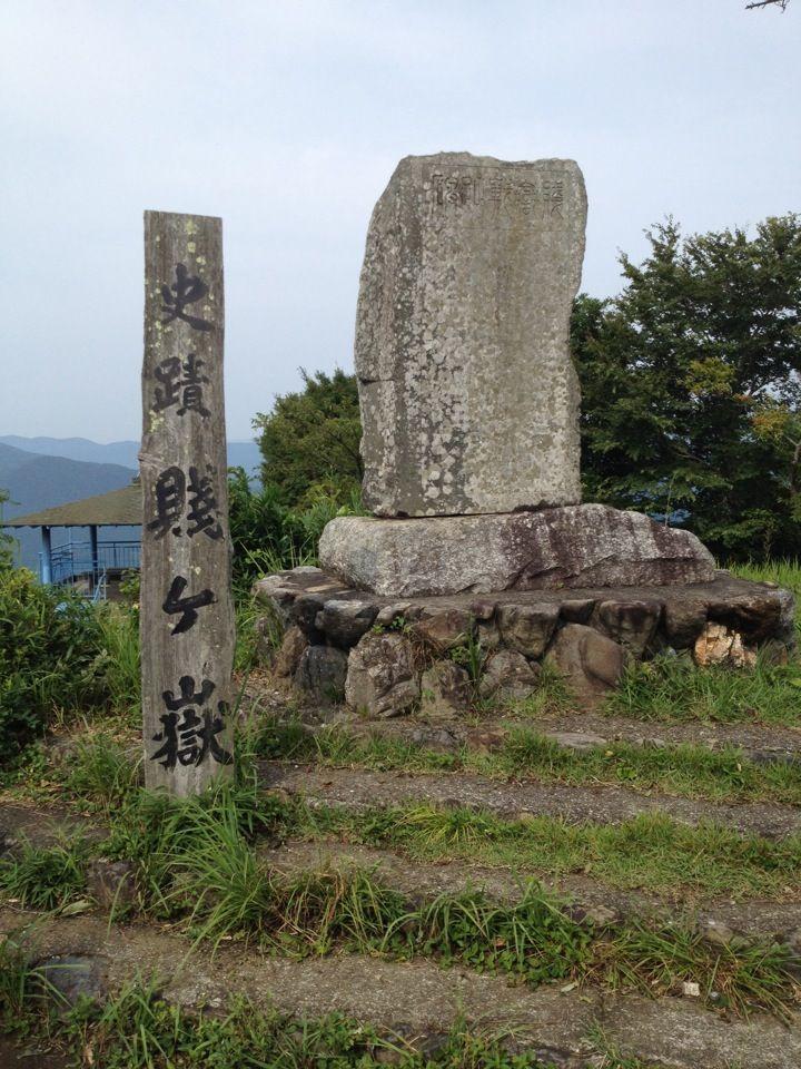 賤ケ岳山頂 : 長浜市, 滋賀県